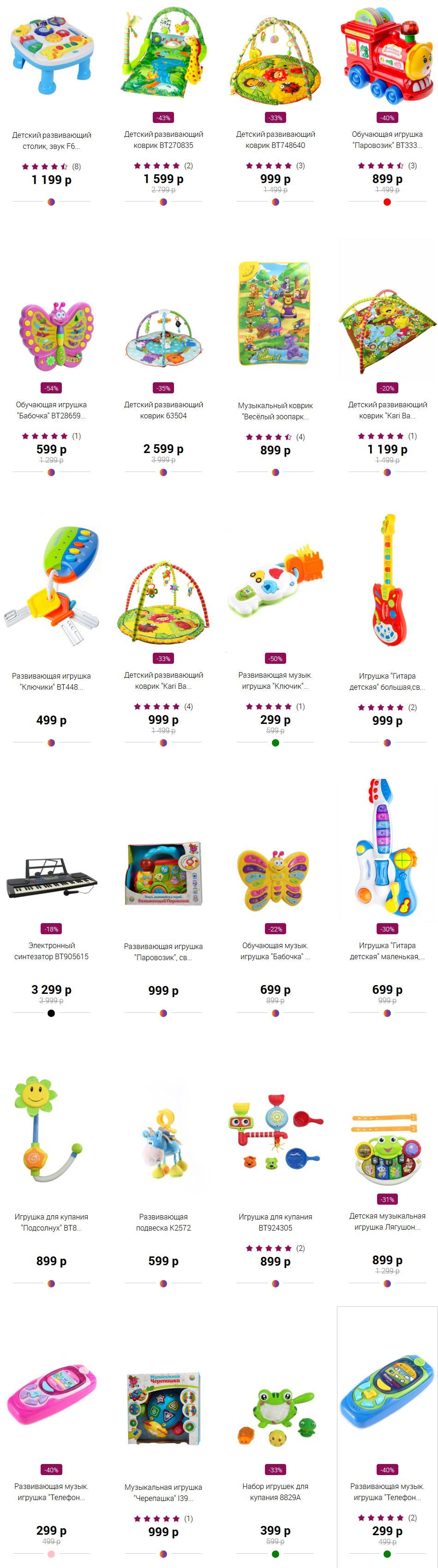 Развивающие_игрушки